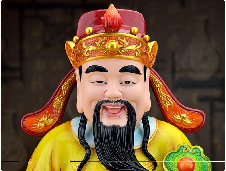 陶瓷文财神爷佛像供奉摆件店铺开业礼品/五彩财神爷