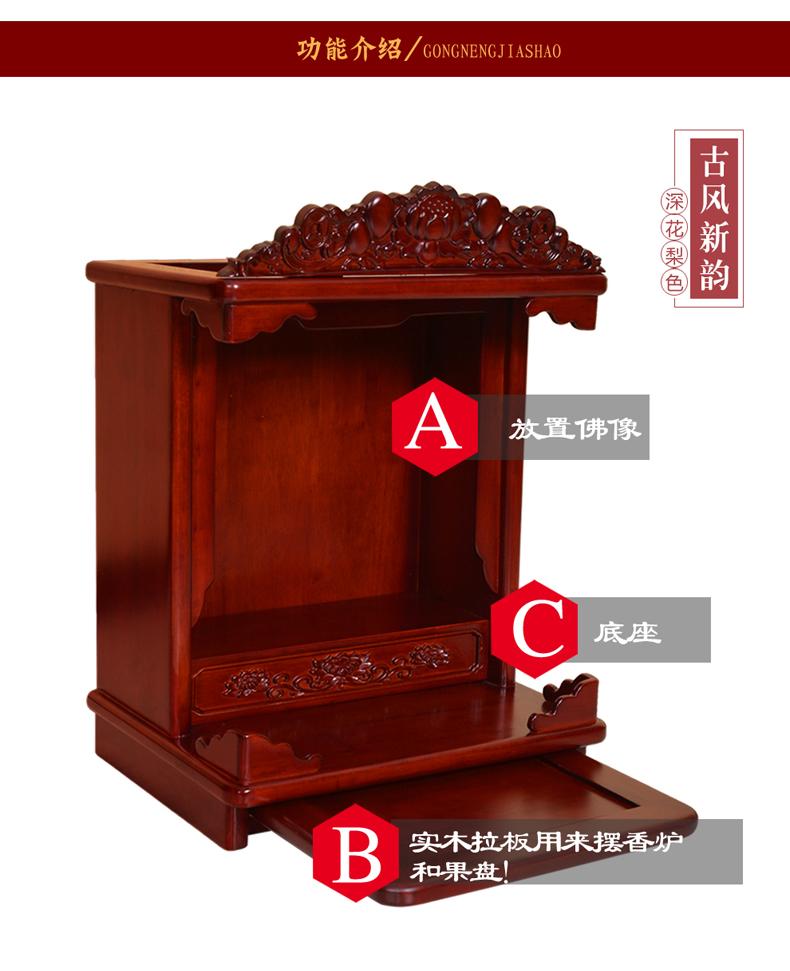 中式现代全实木质佛龛橡木小佛柜神龛菩萨财神供台吊柜壁挂式