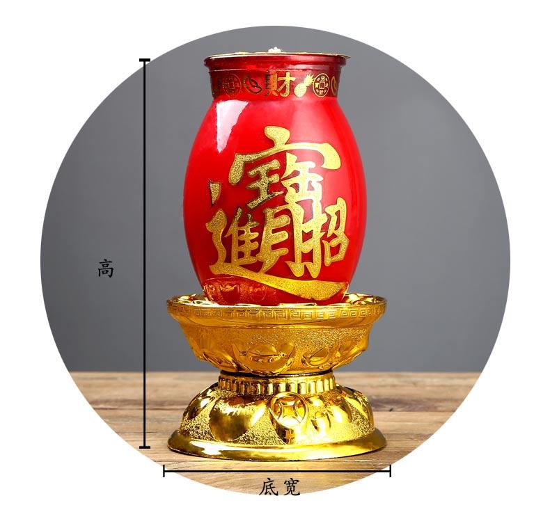 招财酥油灯 供佛长明灯 3天斗烛蜡烛台酥油灯座家用批发